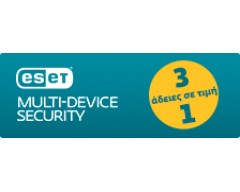 ESET Multi-Device Security 3 in 1
