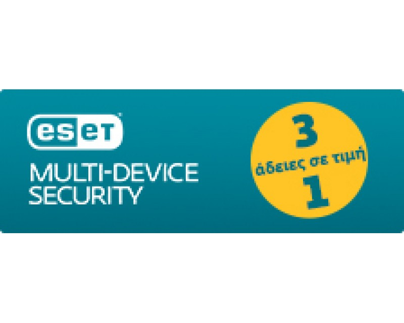 ESET Multi-Device Security 3 in 1
