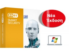 ESET SmartSecurity 9 (2016) 1 user License Key Only 1yr