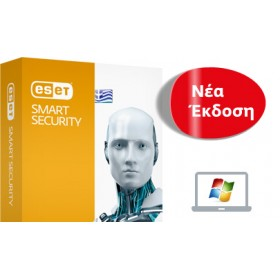 ESET SmartSecurity 9 (2016) 2 user License Key RENEWAL 1yr