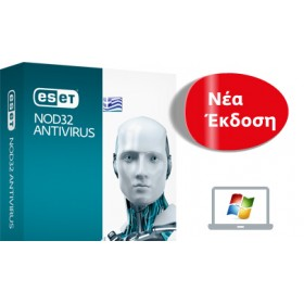 ESET NOD32 Antivirus 9 (2016)  License Key Only 2yr