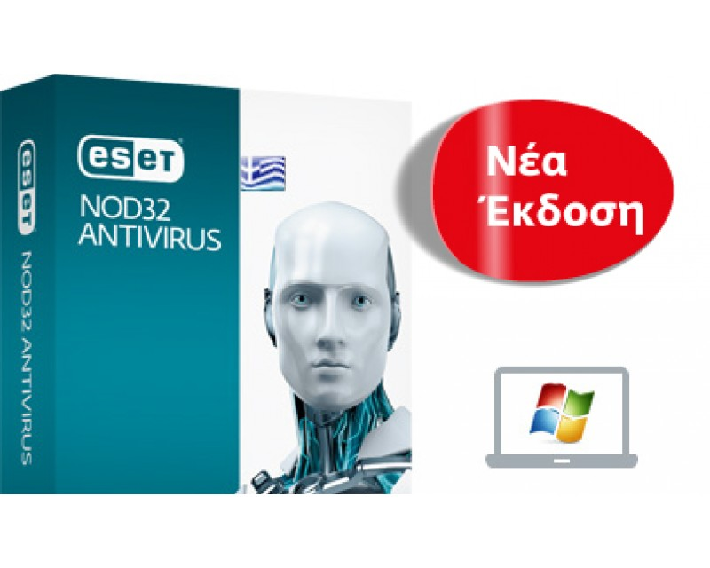 ESET NOD32 Antivirus 9 (2016)  License Key Only 1yr